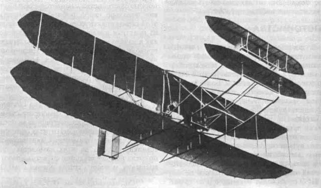 Первым успешно летавшим