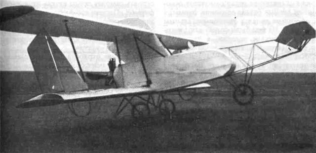 Одноместный самолет схемы '