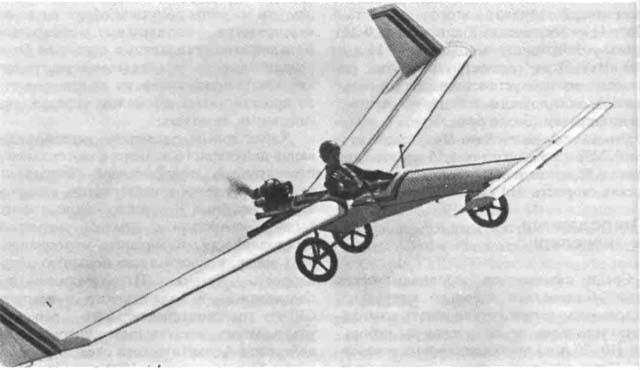 Интенсивные работы по совершенствованию этого летательного аппарата привели к тому, что 'Голдуинг' стал обладать наивысшими характеристиками (для данной мощности силовой установки) среди летательных аппаратов этого класса.