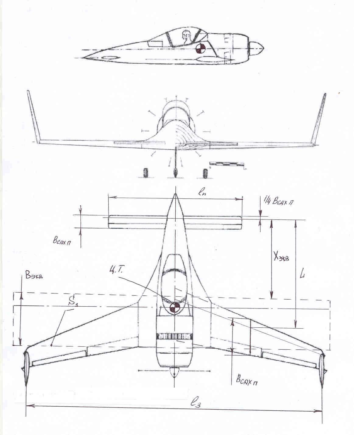 Центровка самолета П-5