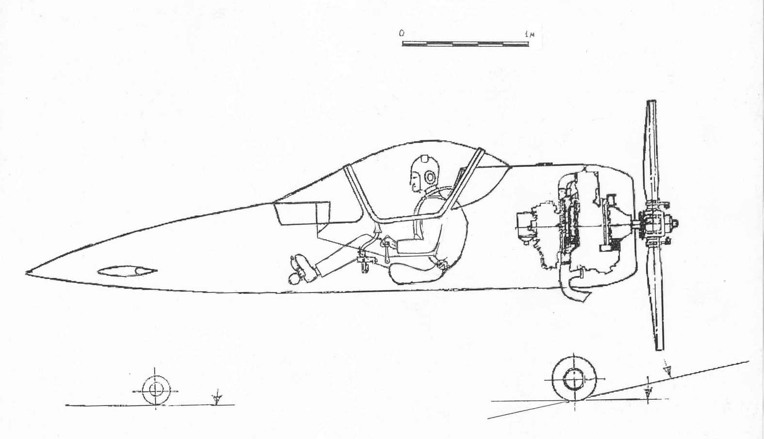Центроплан самолета П-5